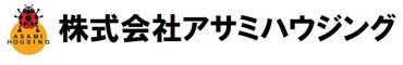 株式会社アサミハウジング